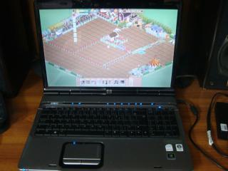 Bild 335-datorprogram